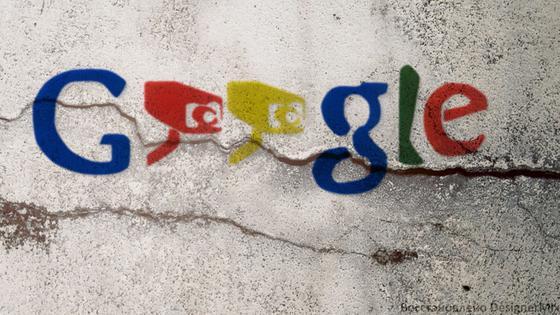 ¿Cuánto sabe Google sobre tu vida? Te lo contamos